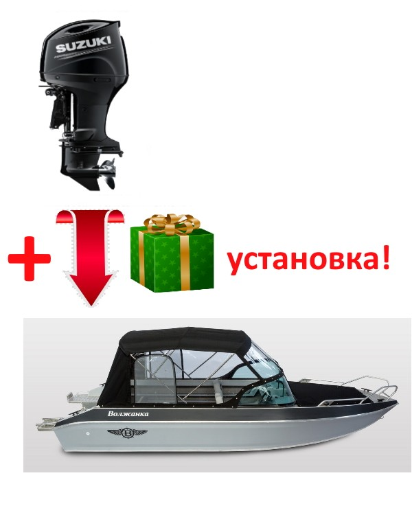 Мотор лодочный Suzuki DF100BTX / Сузуки ДФ 100 л.с. / 635 мм